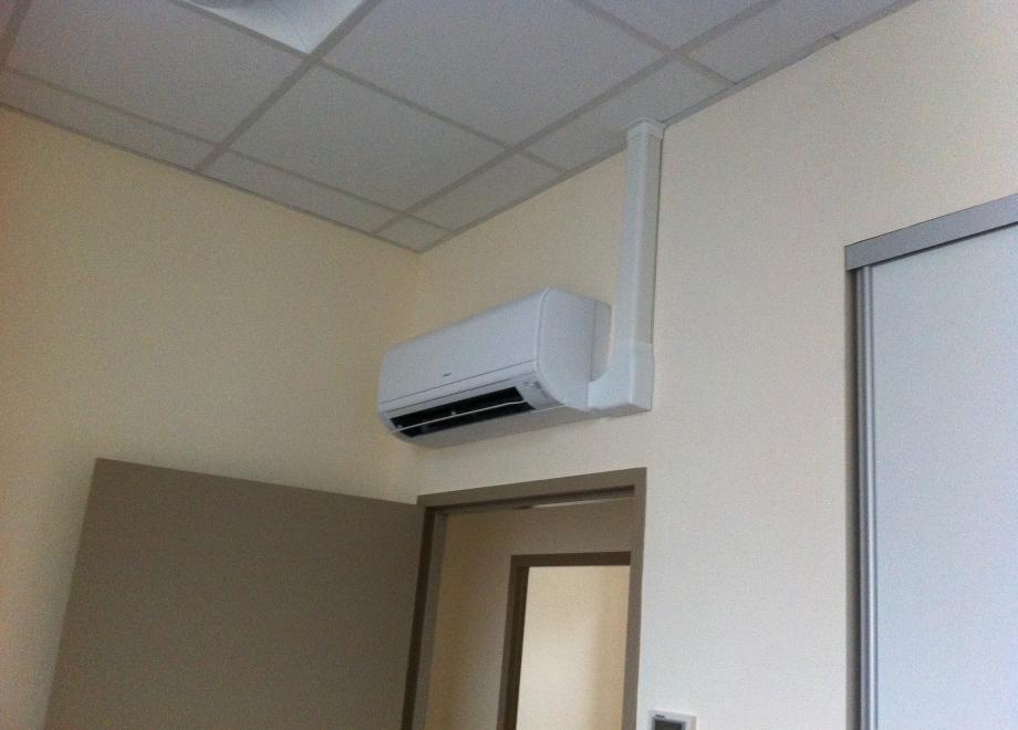 climatisation fts faugeras thermique sanitaire brive 19. Black Bedroom Furniture Sets. Home Design Ideas